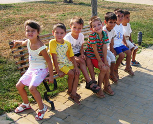 Bulgaria Program picture 2