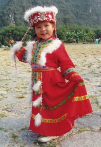 China Program Picture 1-1