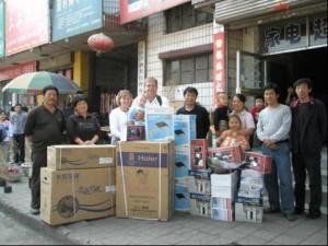 Donation appliances