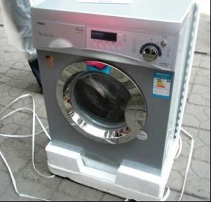 Washing Maching donation